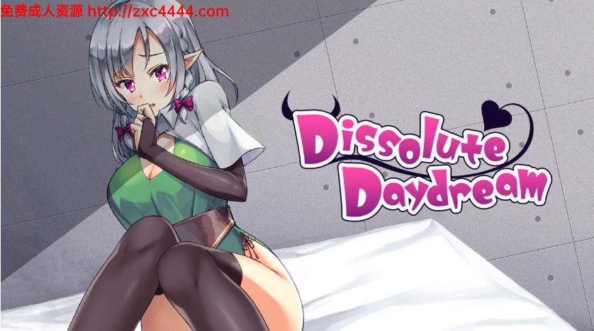 【SLG/全动态】放荡白日梦 Dissolute Daydream【100M】