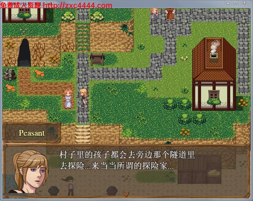 【RPG/繁星汉化】 克莱儿的追寻 PC+安卓汉化中文作弊版【1G】 4