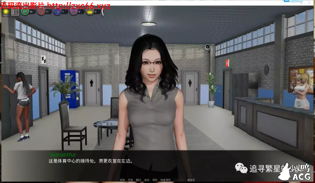 校长师长西席!PC+安卓双版本汉化【SLG/汉化/双版本】